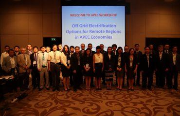 กรมพัฒนาพลังงานทดแทนและอนุรักษ์พลังงาน (พพ.) กระทรวงพลังงาน เป็นเจ้าภาพจัดงานประชุม (EGEE&C) และ (EGNRET)